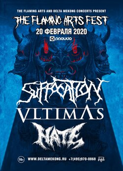 20.02 SUFFOCATION / VLTIMAS / HATE (Москва)