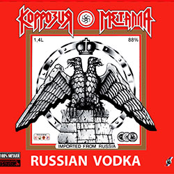 Компакт-диск Russian Vodka (1989)